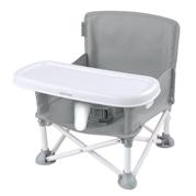 Summer Krzesełko Podróżne Pop N Sit Grey